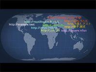 Image de Le Dessous des cartes - Internet est-il géopolitique ? 1 & 2