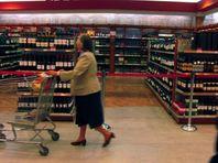 Image de Alcoolisme : La promesse du Baclofène