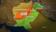 Image de Dessous des cartes - Des nouvelles du Pakistan