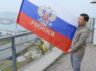 Image de Quand la Sibérie sera chinoise