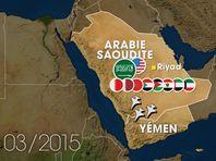 Image de Dessous des cartes - Yémen, la porte des larmes