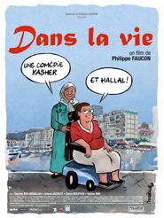 Movie poster of Dans la vie