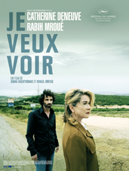 Movie poster of Je veux voir