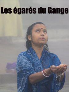 Les égarés du Gange