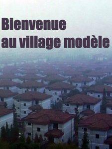 Bienvenue au village modèle