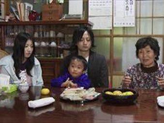 Movie pictures Fukushima, des particules et des hommes