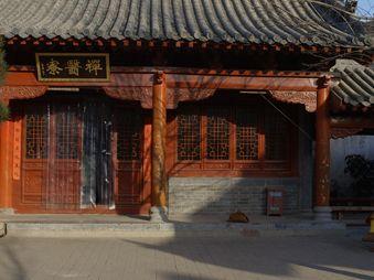 Movie pictures Médecines d'ailleurs - Chine